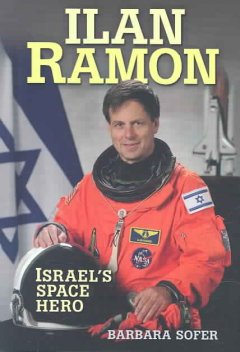 Ilan Ramon : Israel's space hero cover