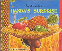 Mufāja'at Hāndā = Handa's surprise :