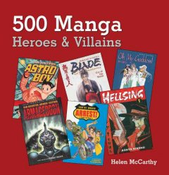500 manga heroes & villains cover