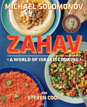 Zahav : a world of Israeli cooking cover