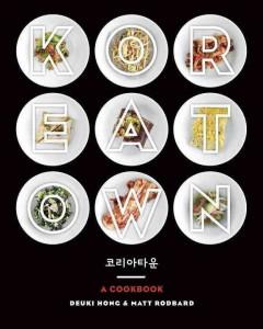 Koreatown : a cookbook