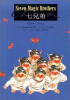 Seven magic brothers = Qi xiong di