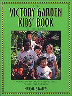 victory garden kid's book