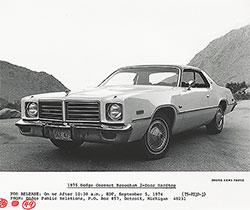 Dodge Coronet Brougham 2-Door Hardtop 1975