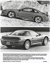 Dodge Stealth R/T Turbo,Dodge Stealth ES: 1991