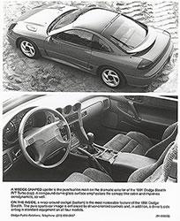 Dodge 1991 Stealth R/T Turbo