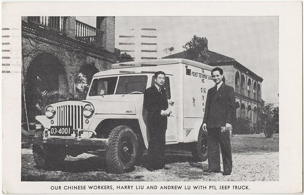 Chinese Workers with PTL Jeep Truck (front)