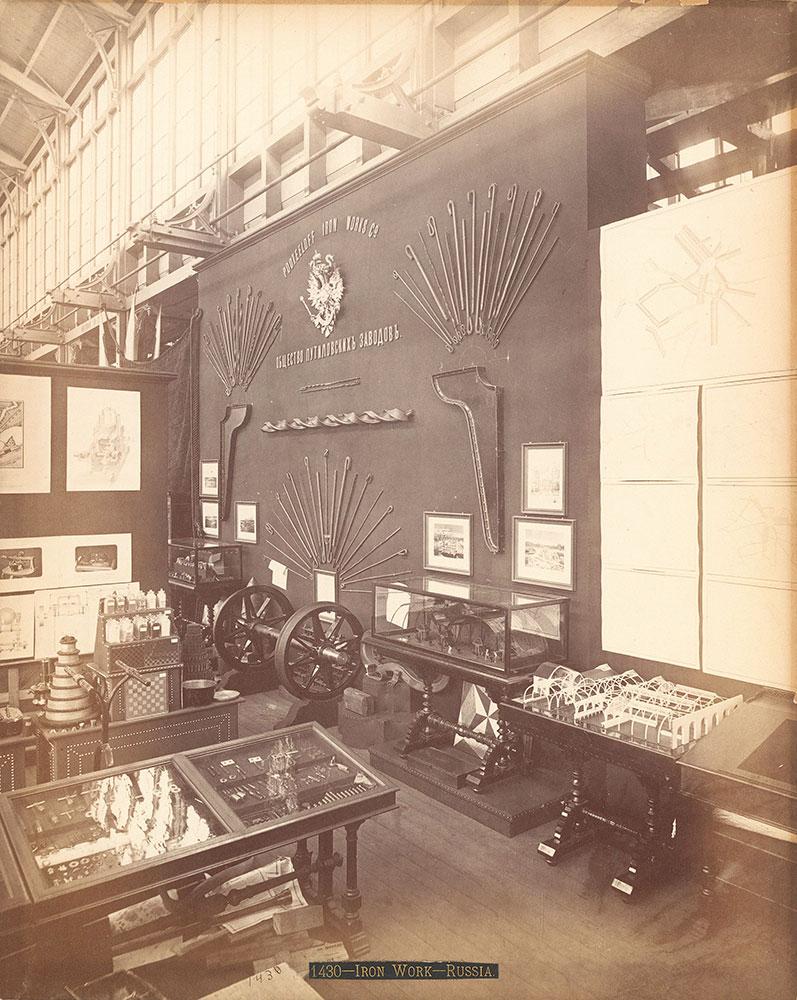 Poohaeloff [sic] Iron Works--Machinery Hall