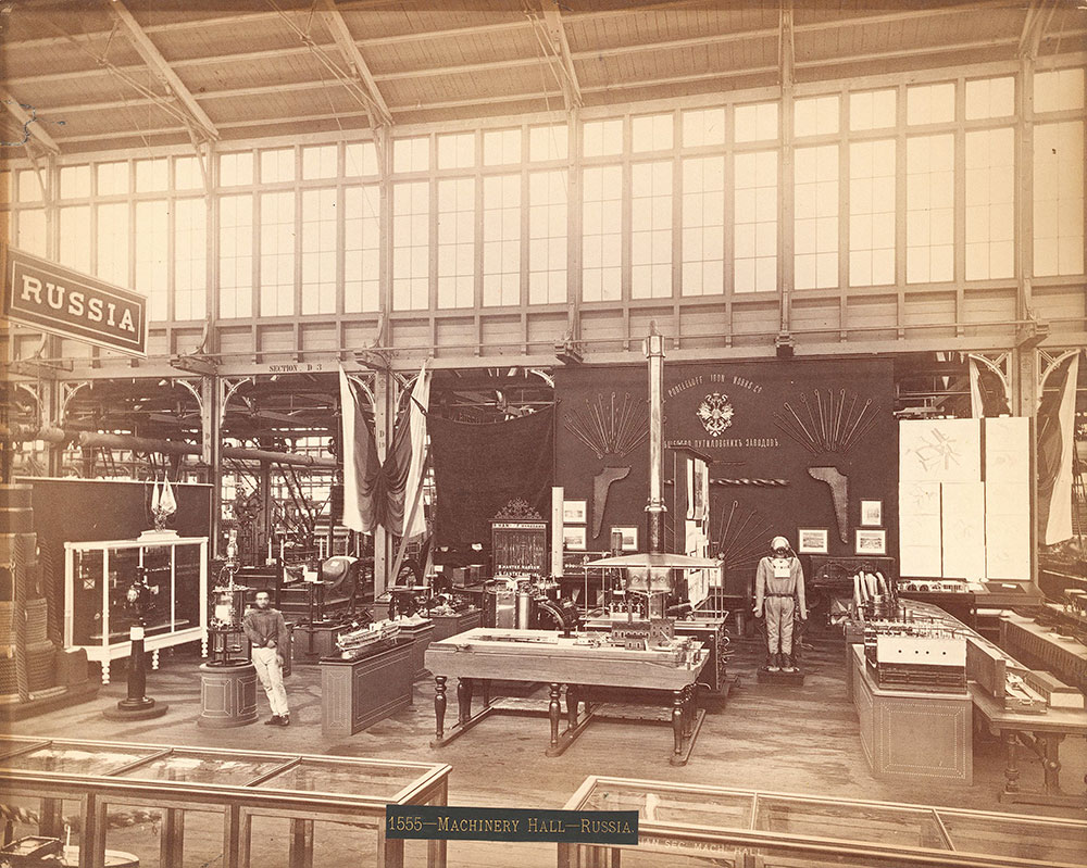 Russian section-Machinery Hall