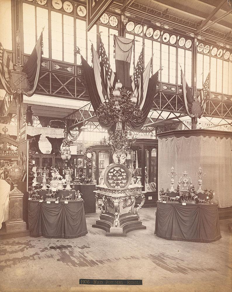 Felix Chopin's exhibit-Main Building