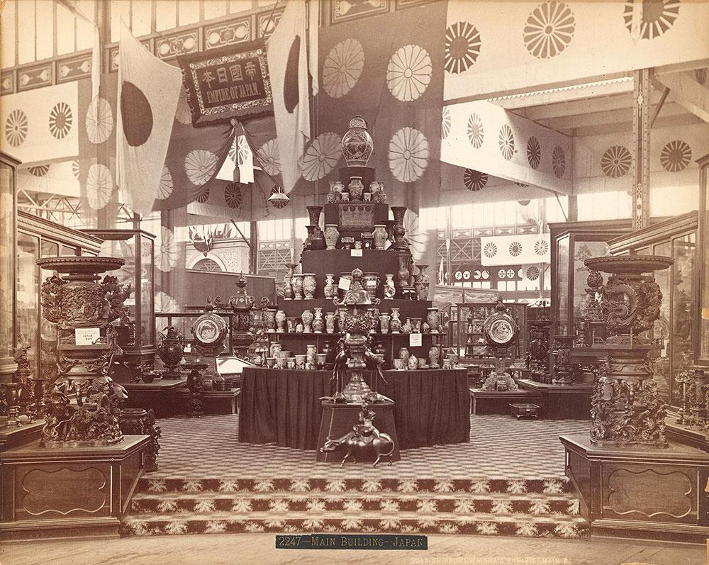 Shippokuwaisha's [sic] exhibit--Japanese section
