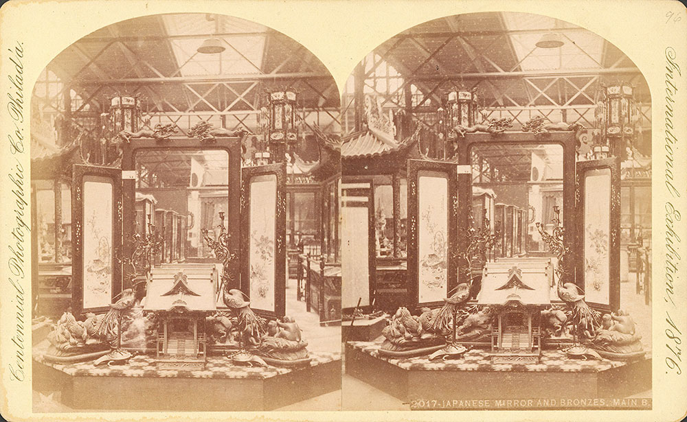 Japanese mirror and bronzes-Main Building