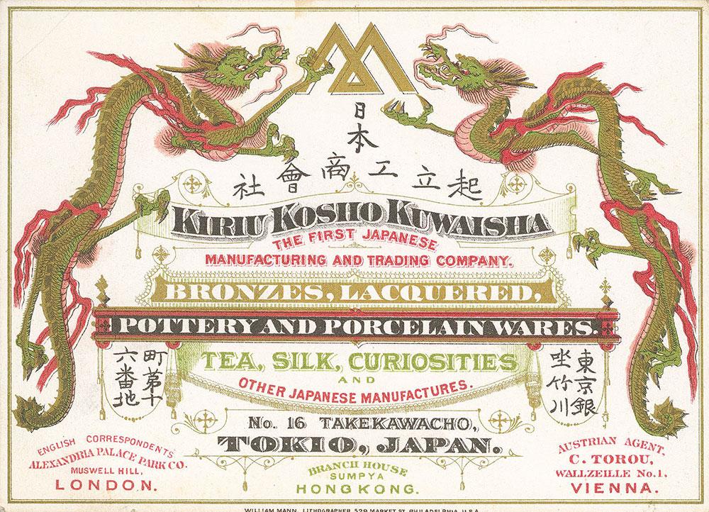 Kiriu Kosho Kuwaisha