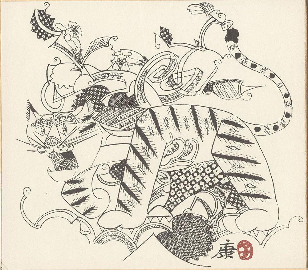 Segawa - Tiger