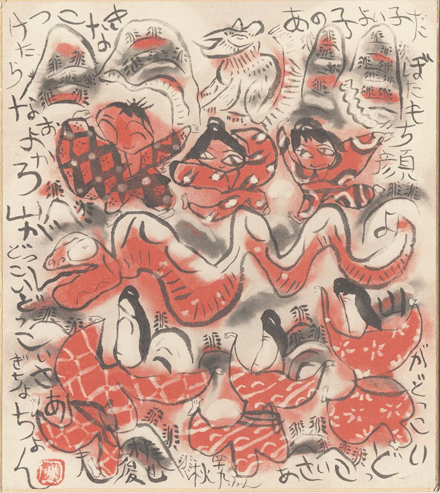 Ohta - Illustration of Six Dancers