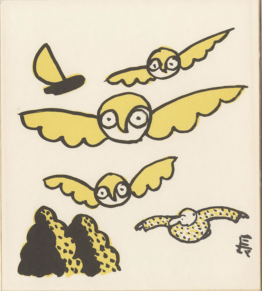 Cho - Owls and Man Flying