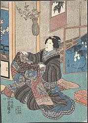 Lady Holding an Obi