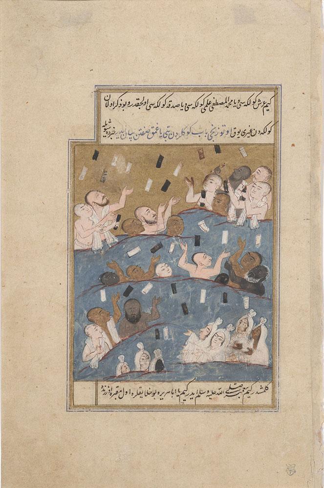 Raining Book of Deeds in Purgatory
