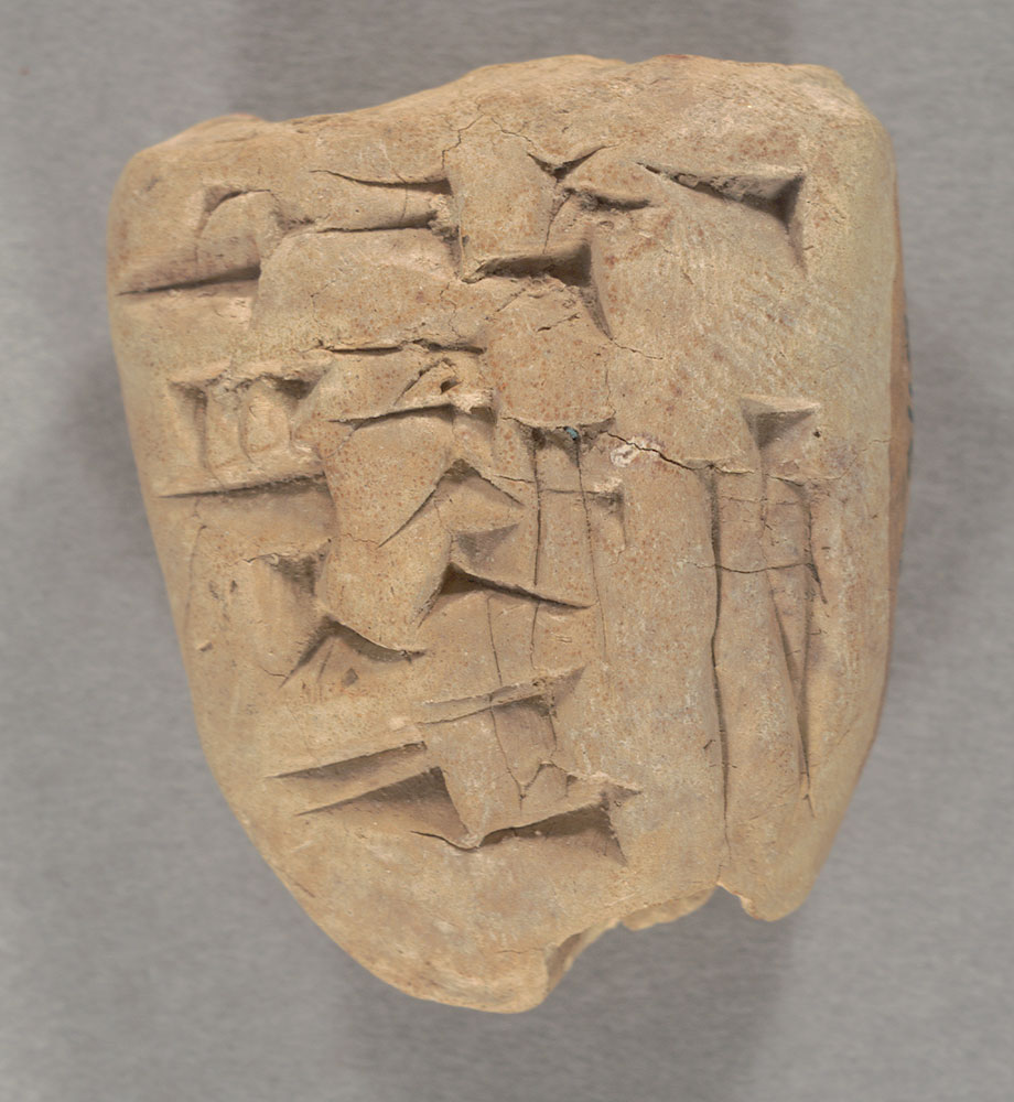 Cuneiform animal tag