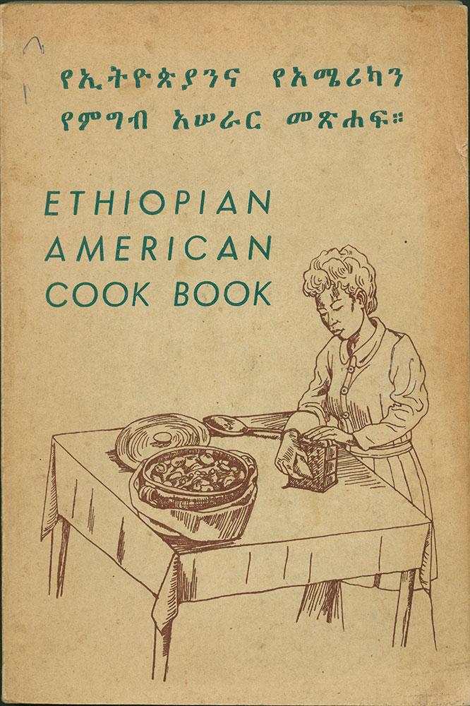 Ethiopian American Cookbook