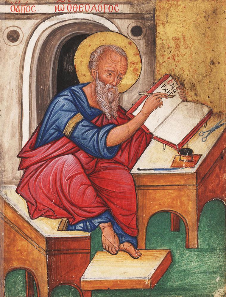 Miniature of St. John the Evangelist