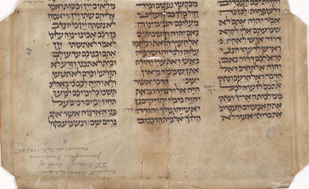 [Bible: Jeremiah (in Hebrew)]