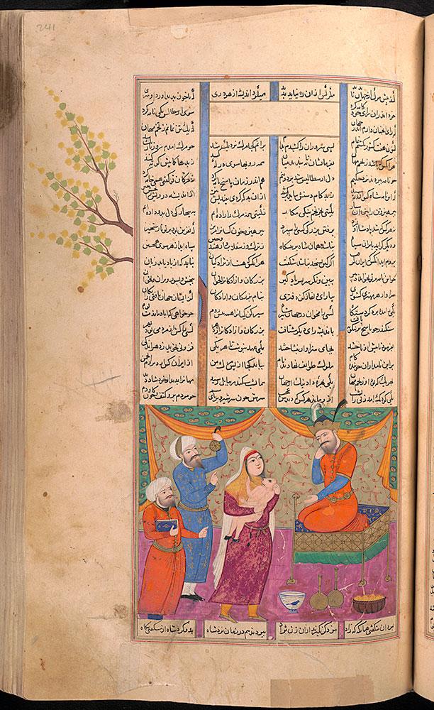 Shahnama, fol. 240v