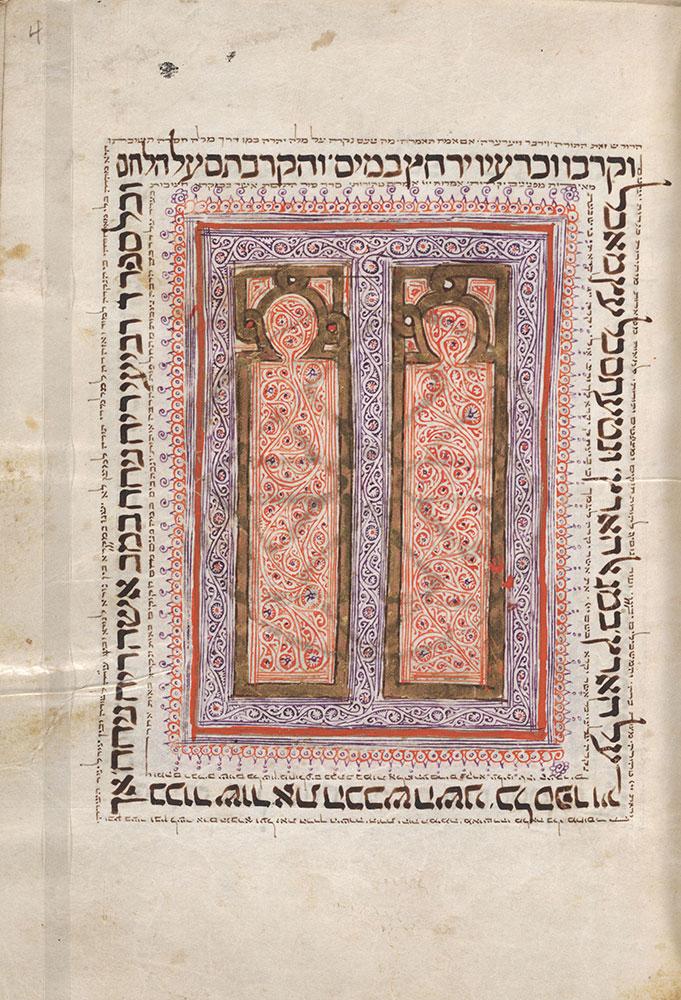 Masoretic Bible