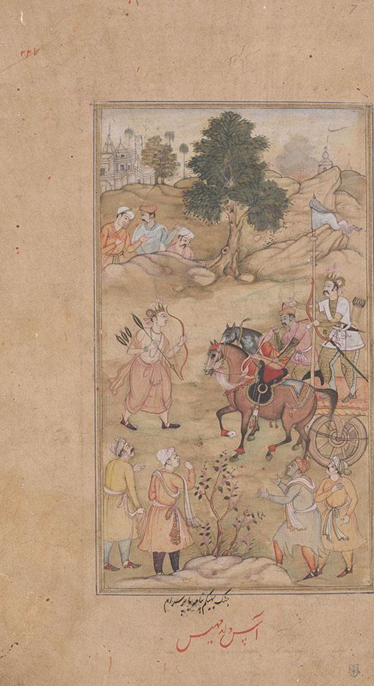 Parashurama Prepares Bhishma to Battle for the Hand of Princess Amba