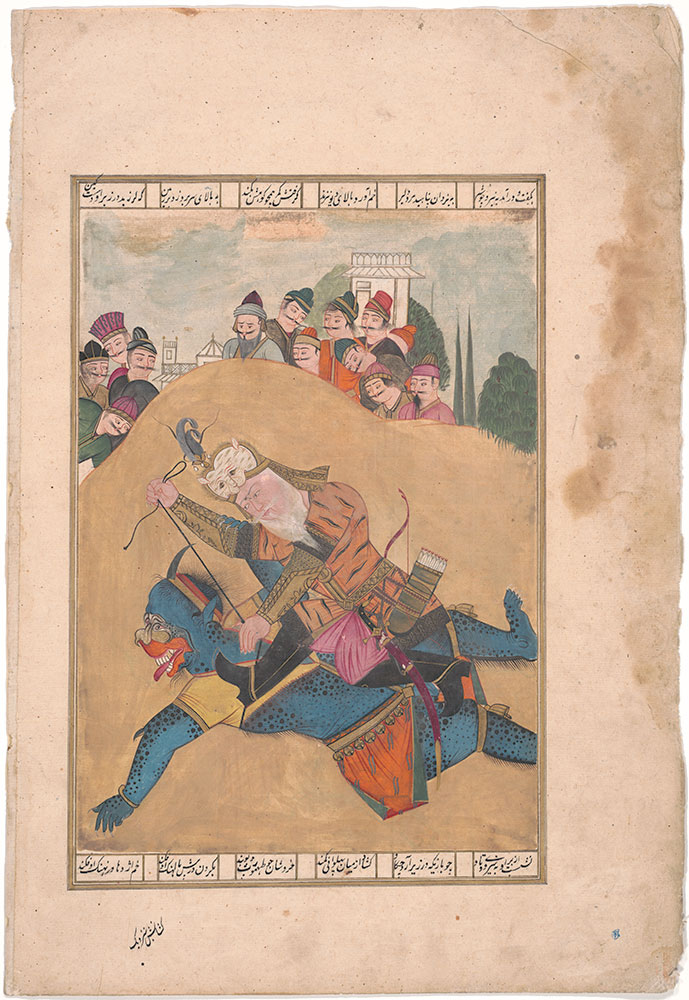 Leaf from a Shahnameh