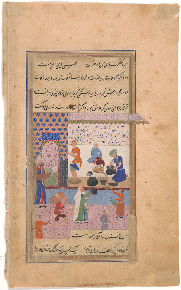 Persian painting of a poet's recitation