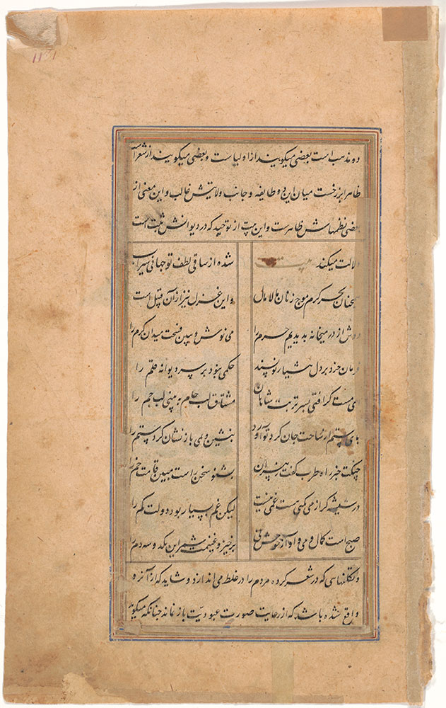 Persian painting of a poet's recitation, verso