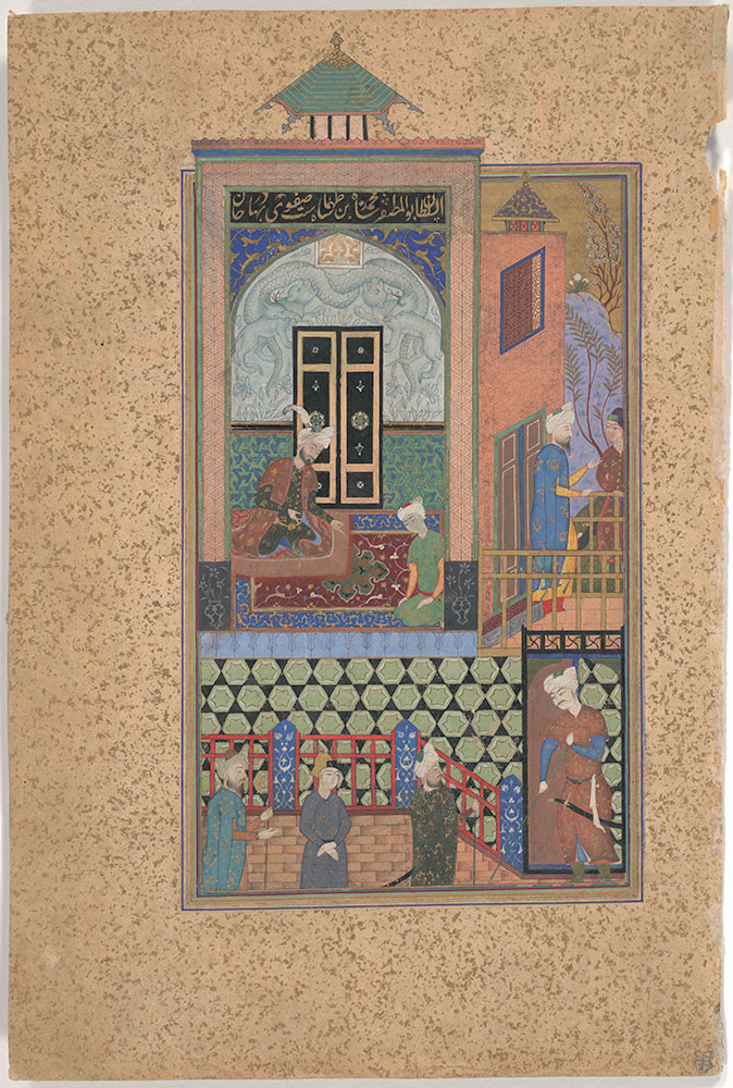 Persian painting of a court scene