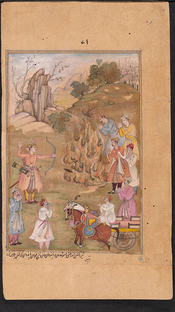 Razmnama Leaf, Drona's Son Ashvatthaman Unleashes the Flaming Narayanastra at the Pandavas