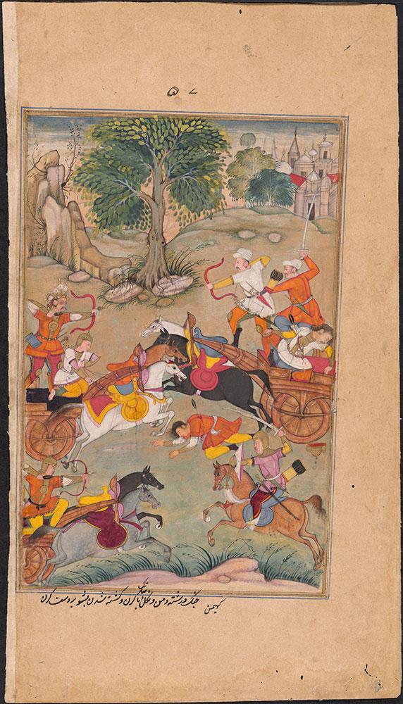 Razmnama Leaf, Karna Slays the Kaikeya Prince Vishoka