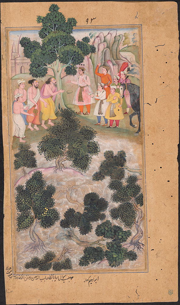 Razmnama Leaf, The River Goddess Ganga Explains Why Trees Are Uprooted while Reeds Are Not