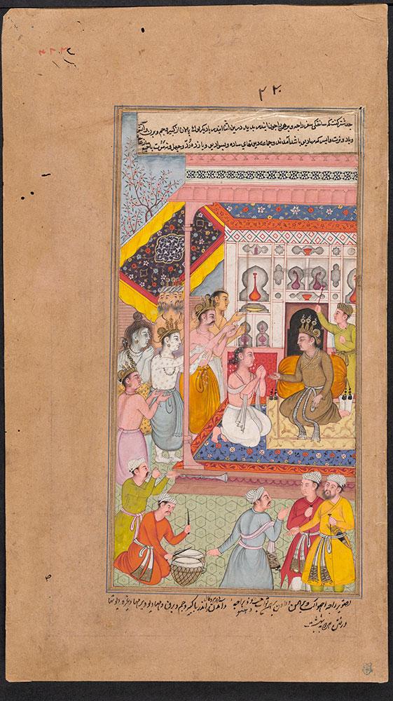 Razmnama Leaf, The Gods Arrive to Escort King Ikshvaku and the Pious Brahman to Heaven