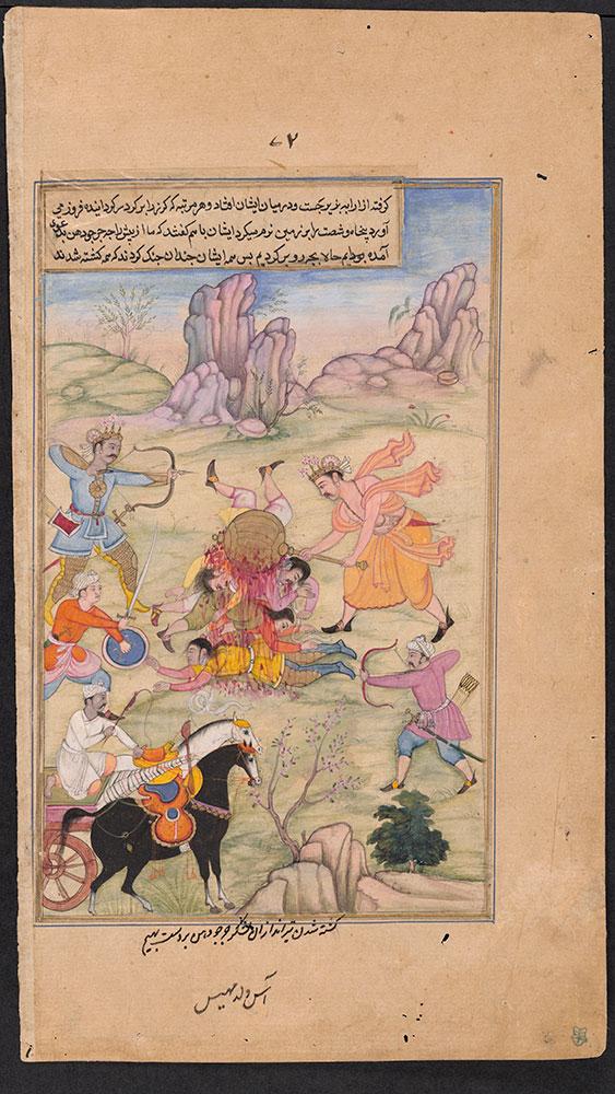 Razmnama Leaf, Bhima Slays Archers Led by Duryodhana