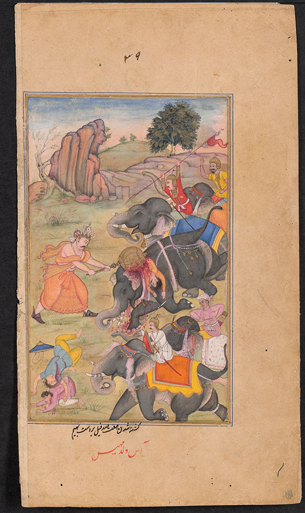 Razmnama Leaf, Bhima Slaughters Seven Hundred Elephants with His Mace