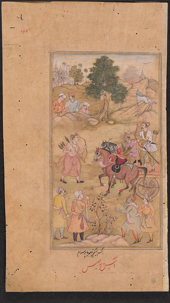 Razmnama Leaf, Parashurama Prepares Bhishma to Battle for the Hand of Princess Amba