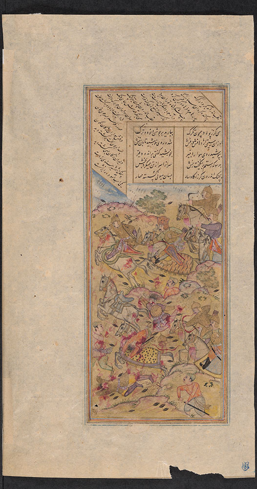 Shahnamah Leaf, the Battle of the Iranians and the Turanians