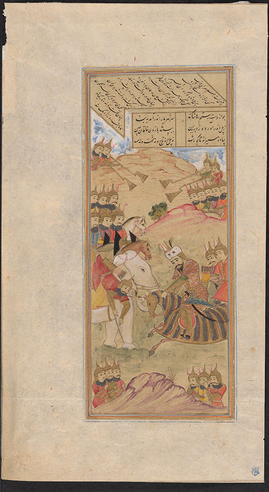 Shahnamah Leaf, Rostam Lassoes the Khaqan of China