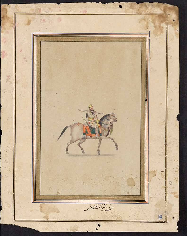 Drawing of a Sikh Warrior on Horseback