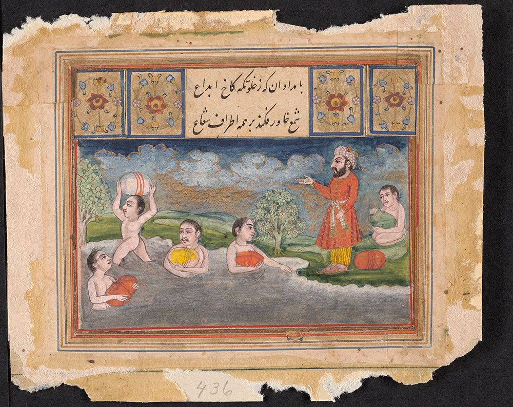 Leaf from al-Qazwini's