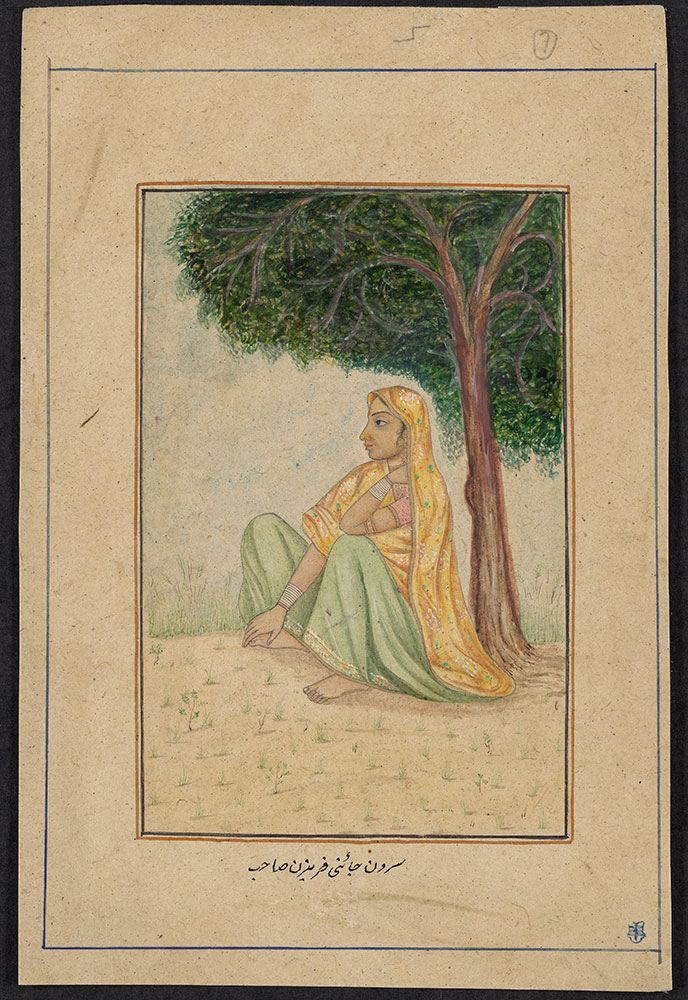 Painting of a Young Woman under a Tree