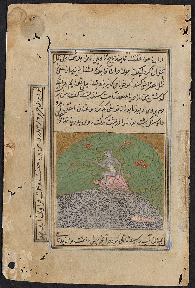Kalila wa-Dimna Leaf, the Story of the Monkey and the Tortoise