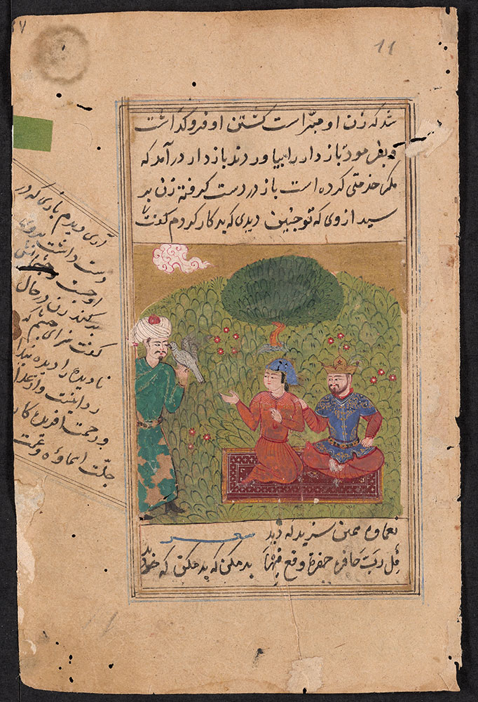 Kalila wa-Dimna Leaf, the Story of the King and His Advisors