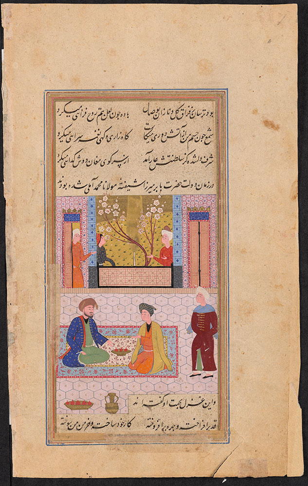 Illustration of Two Men in Conversation on a Rug