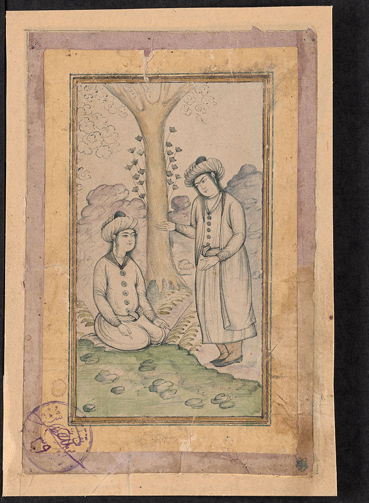 Drawing of Two Young Men Under a Tree