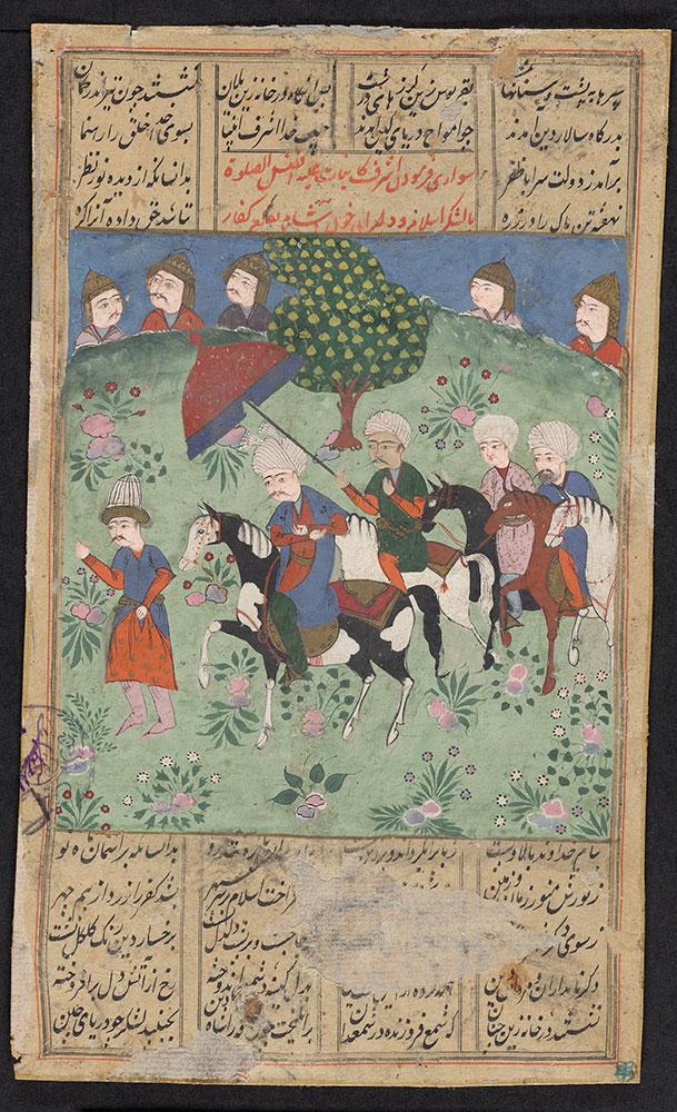 Illustration of a Procession on Horseback